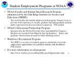 student employment programs at noaa1