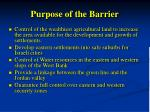 purpose of the barrier