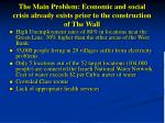 the main problem economic and social crisis already exists prior to the construction of the wall