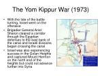 the yom kippur war 19735
