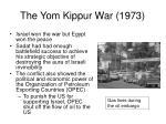 the yom kippur war 19737