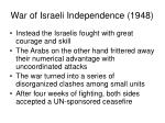 war of israeli independence 19481