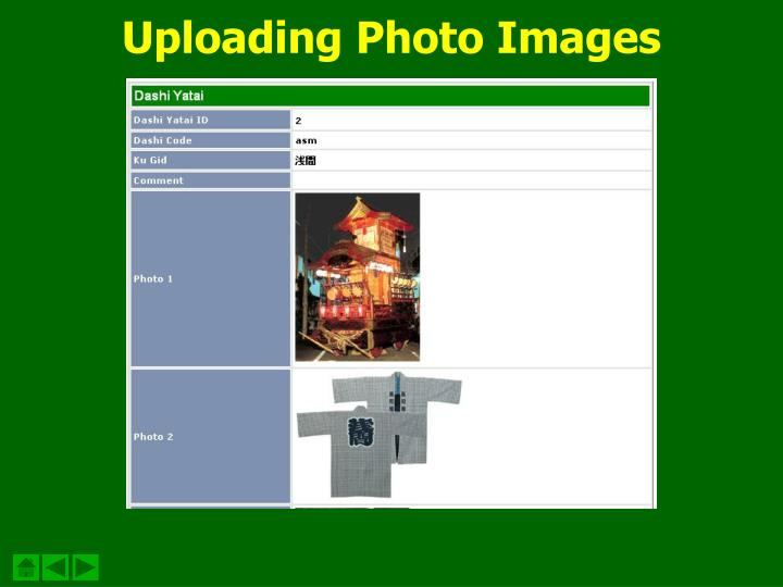 Uploading Photo Images