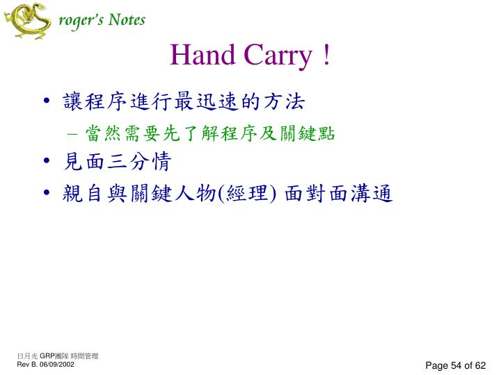 Hand Carry !