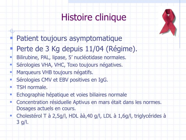Histoire clinique