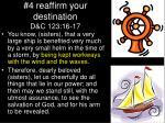 4 reaffirm your destination d c 123 16 17