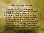 asas musyawarah