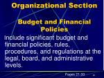 organizational section budget and financial policies