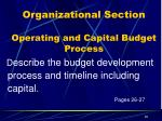 organizational section operating and capital budget process