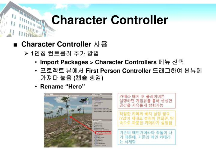 Character Controller