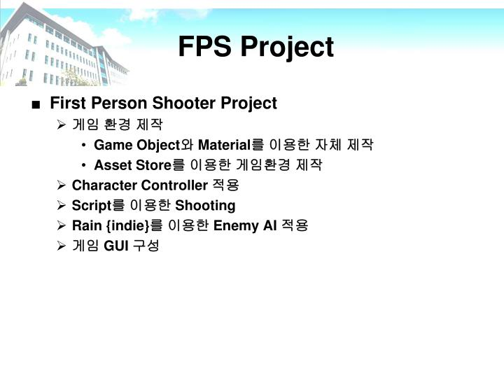 Fps project