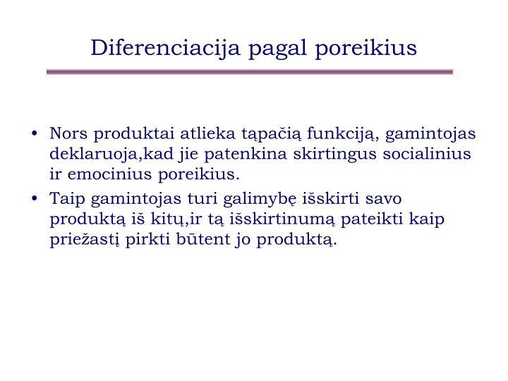 Diferenciacija pagal poreikius