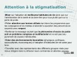 attention la stigmatisation