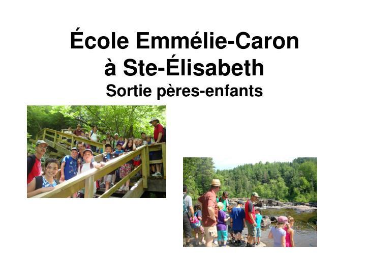 École Emmélie-Caron