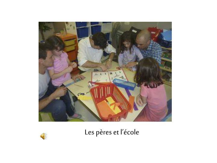 Les pères et l'école