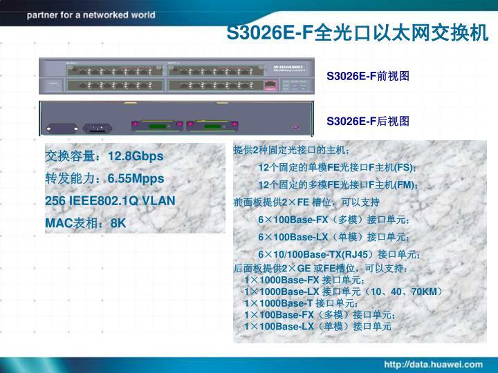 S3026E-F