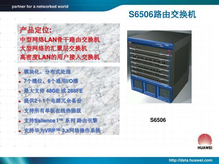 S6506