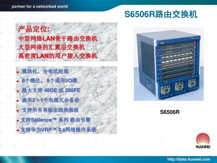 S6506R