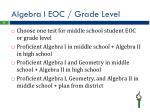 algebra i eoc grade level