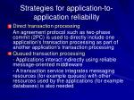 strategies for application to application reliability