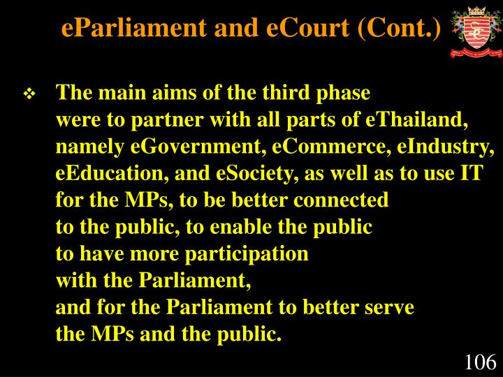 eParliament and eCourt (Cont.)