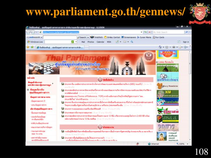 www.parliament.go.th/gennews/