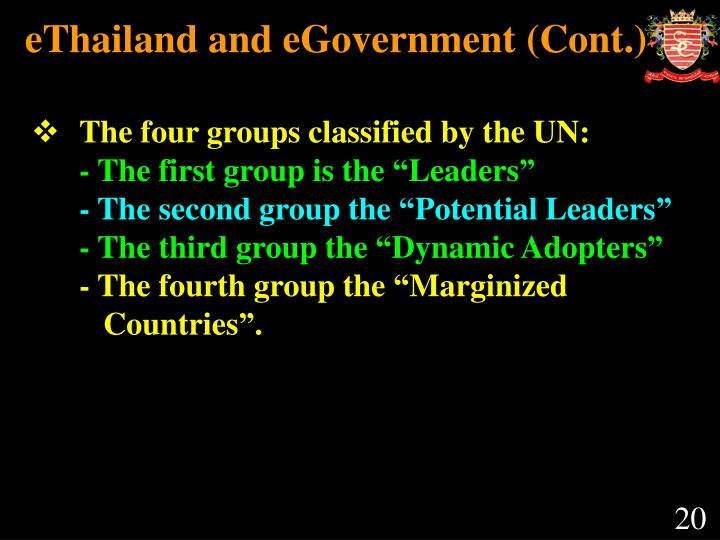eThailand and eGovernment