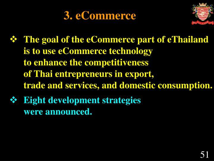 3. eCommerce