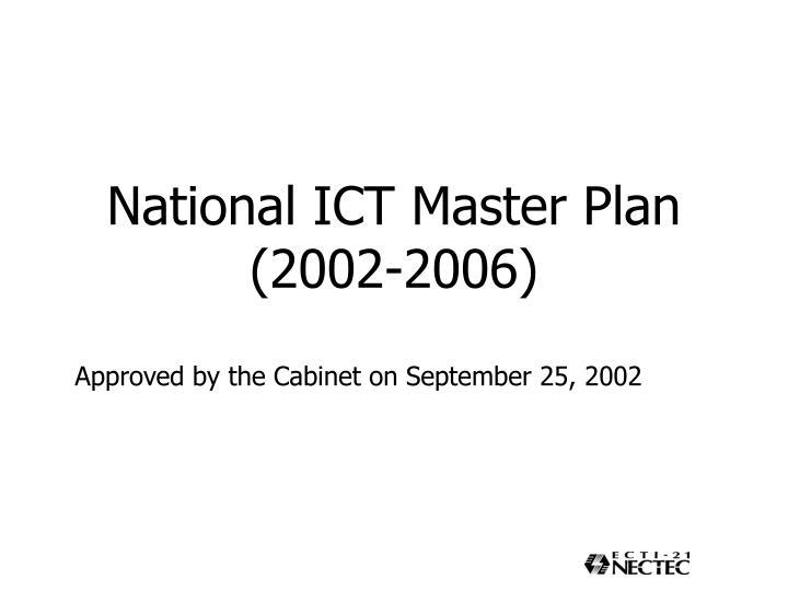 National ICT Master Plan