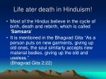 life ater death in hinduism