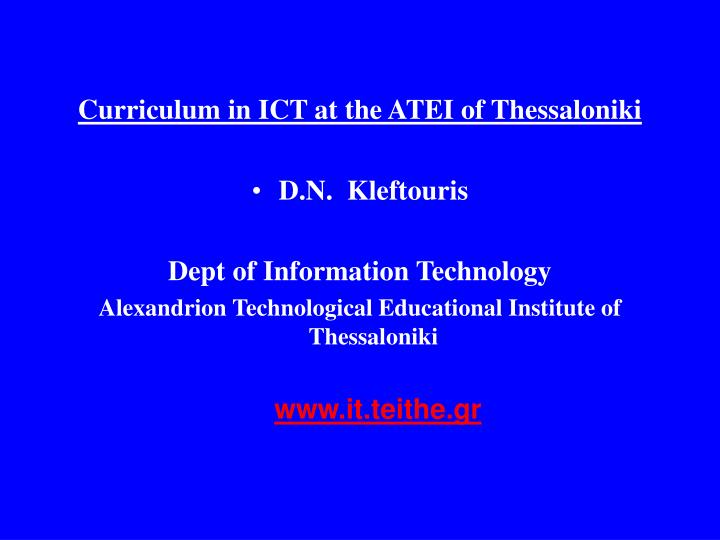 Curriculum in ICT at the ATEI of Thessaloniki