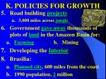 k policies for growth1