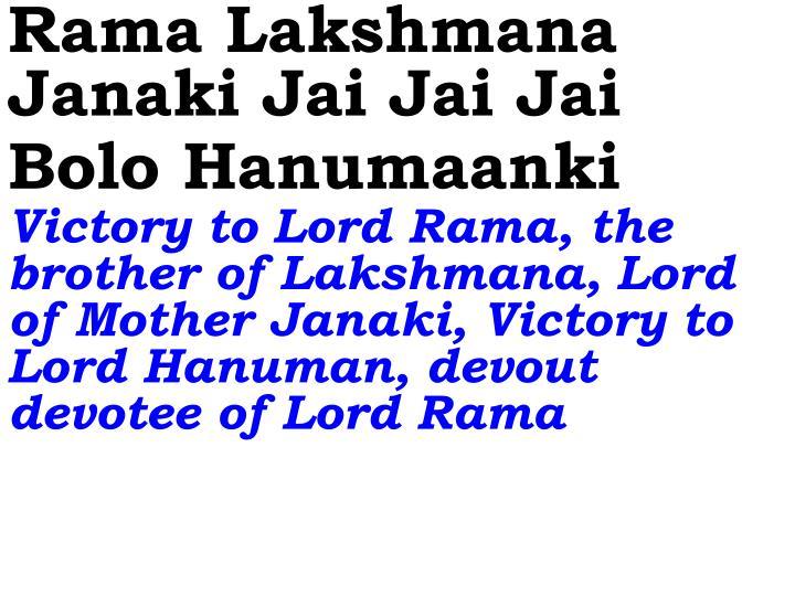 Rama Lakshmana Janaki Jai Jai Jai Bolo Hanumaanki