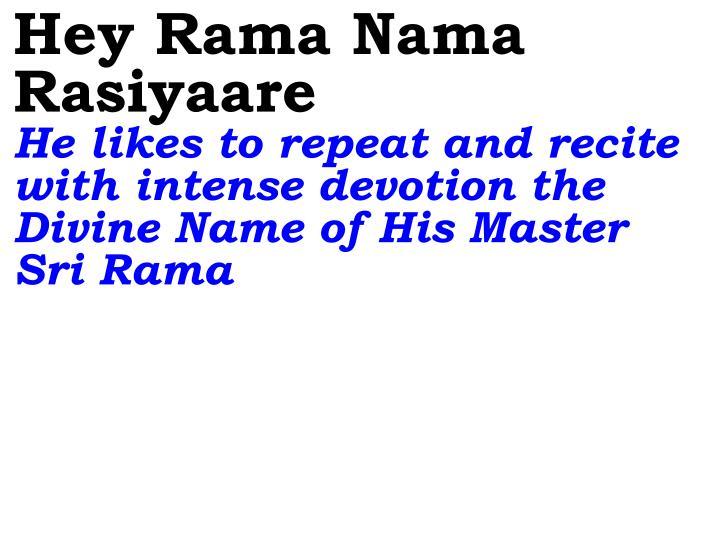 Hey Rama Nama Rasiyaare