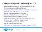 competentiegericht onderwijs en ict1