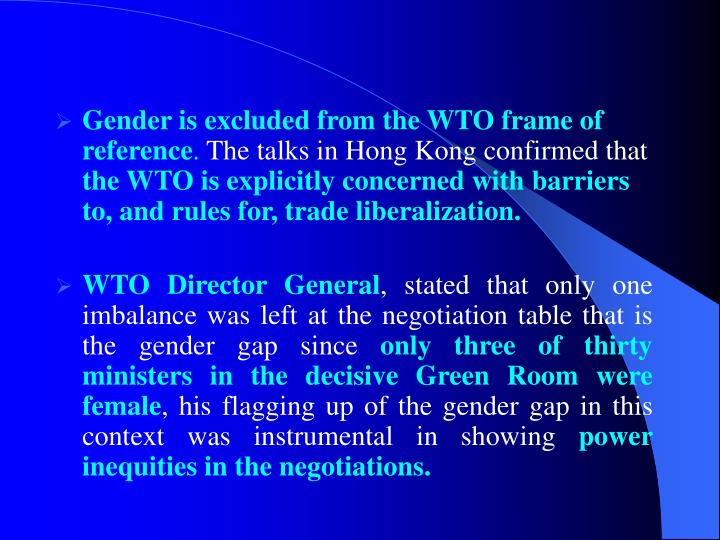 Gender is excluded from the WTO frame of reference