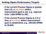 setting sigma performance targets