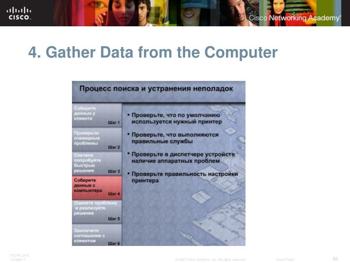 4. Gather Data from the Computer