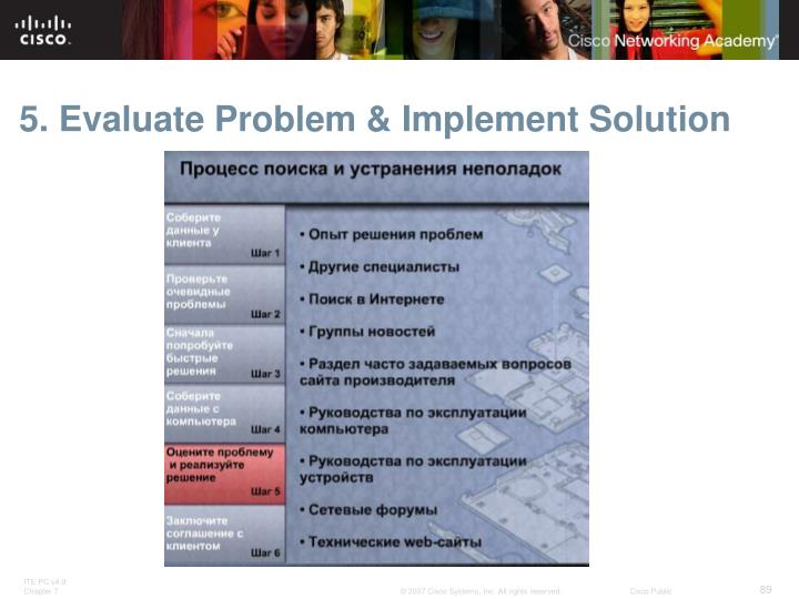 5. Evaluate Problem & Implement Solution