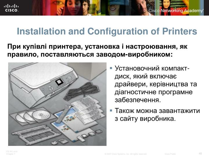 Installation and Configuration of Printers