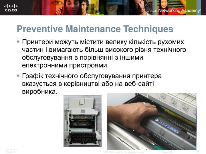 Preventive Maintenance Techniques