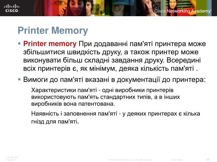 Printer Memory