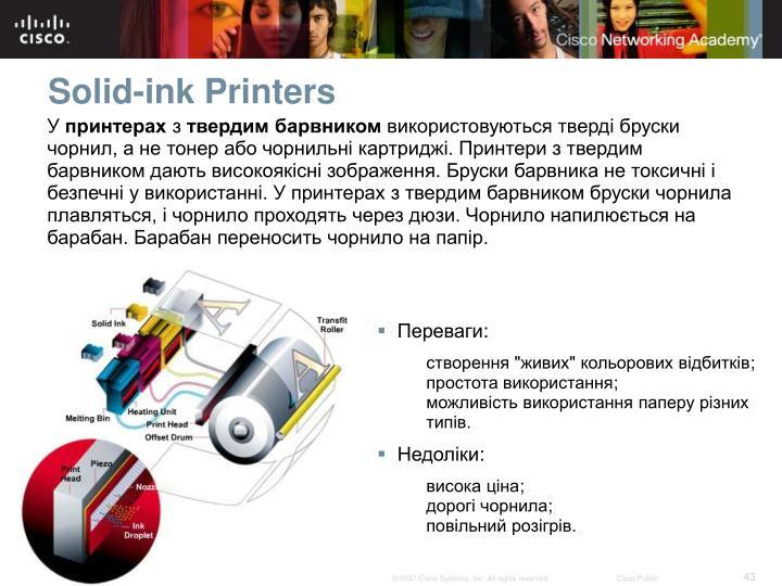 Solid-ink Printers