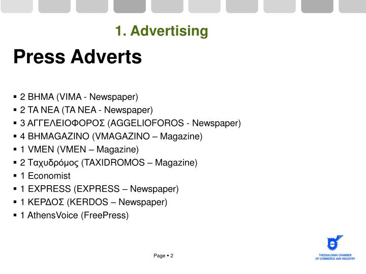Press adverts