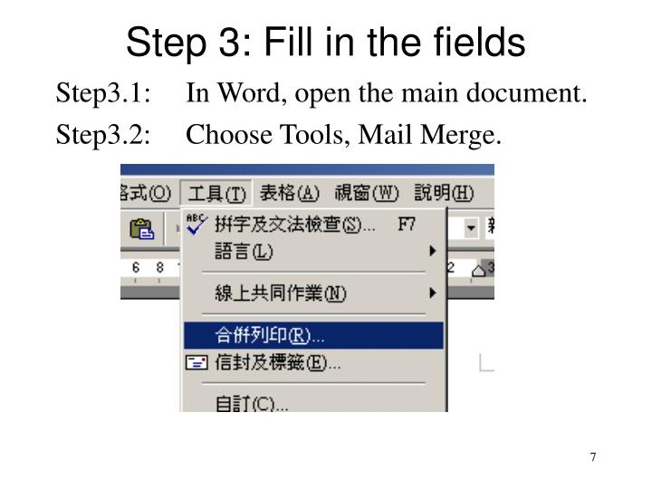 Step 3: Fill in the fields