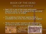 book of the dead reu nu pert em hru2
