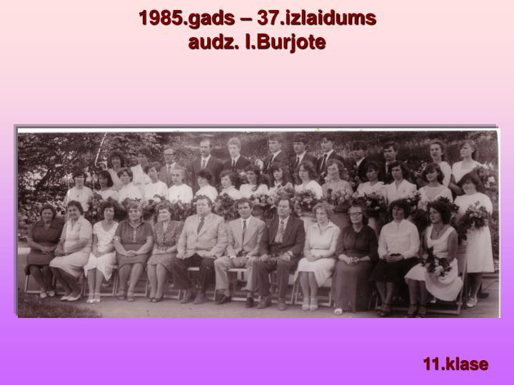 1985.gads – 37.izlaidums