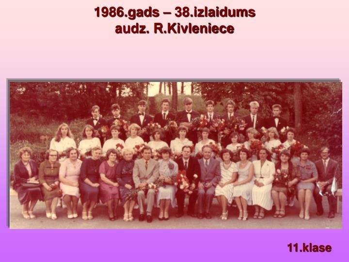 1986.gads – 38.izlaidums