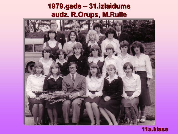 1979.gads – 31.izlaidums