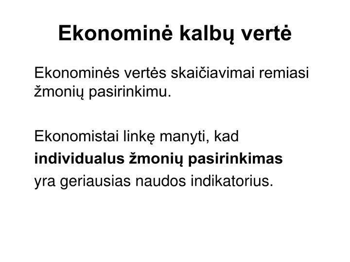 Ekonominė kalbų vertė